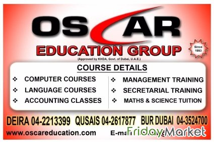 Tuition Classes Call 042213399 Dubai UAE