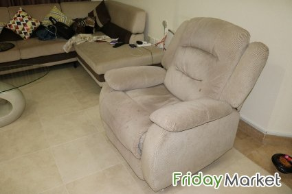 Recliner Sofa In Uae Fridaymarket