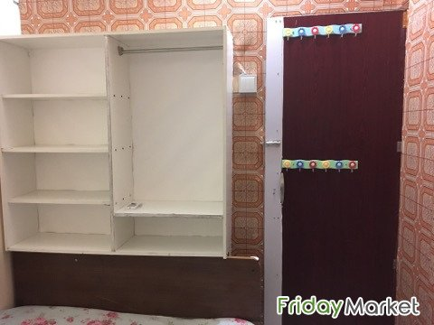 Fully Furnished Closed Partition For Rent In Uae Fridaymarket
