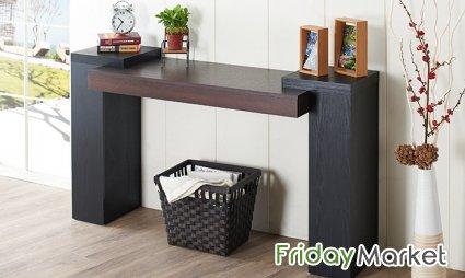Merveilleux Two Tone Console Table   A To Z Furniture Dubai Dubai UAE