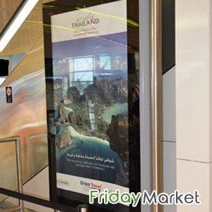 Exhibition Stand Advertising : Exhibition stand design in dubai alhuthaib advertising in uae