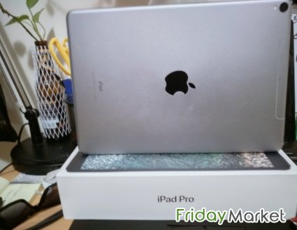 Apple IPad Pro 10.5inch 256gb Cellular For Sale Dubai UAE