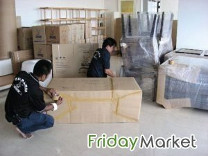 House Moving Packing & The . All Uae Any Time Call Dubai UAE