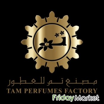 Hiring! Sales Executive - TAM Perfumes Factory Abu Dhabi UAE