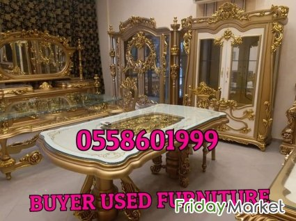 0558601999 WE BUYER OLD FURNITURE Sharjah UAE