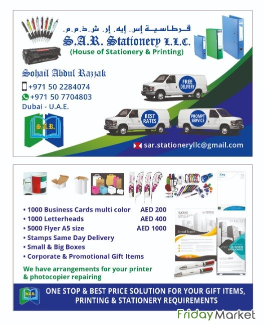 Best Offers On Stationery, Printing & Gift Items Dubai UAE