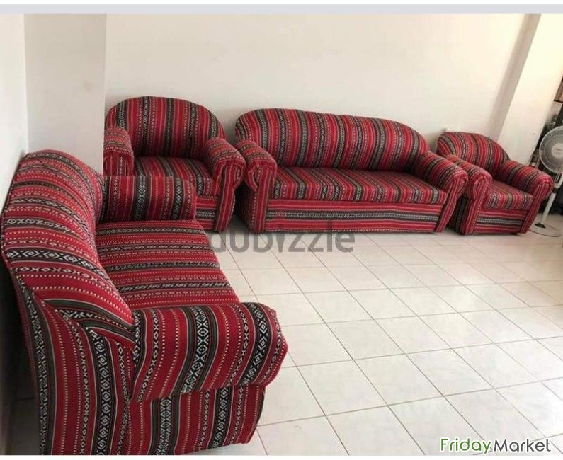 New Couch For Saling In Vary Good Price Dubai UAE