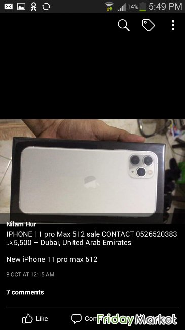 Iphone 11 Pro Max 512 Gb Oppo F9 Also I Have All Kind Of Phone Ajman UAE