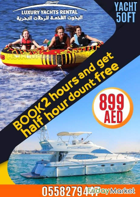 For Free, Get Half An Hour Without A Booking When Booking A Yacht Dubai UAE