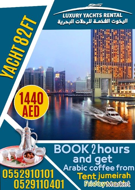 Book A Two-hour Yacht Trip And Get Free Arabic Coffee Dubai UAE