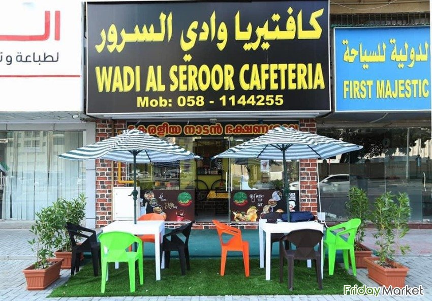 CAFETERIA FOR SALE Sharjah UAE