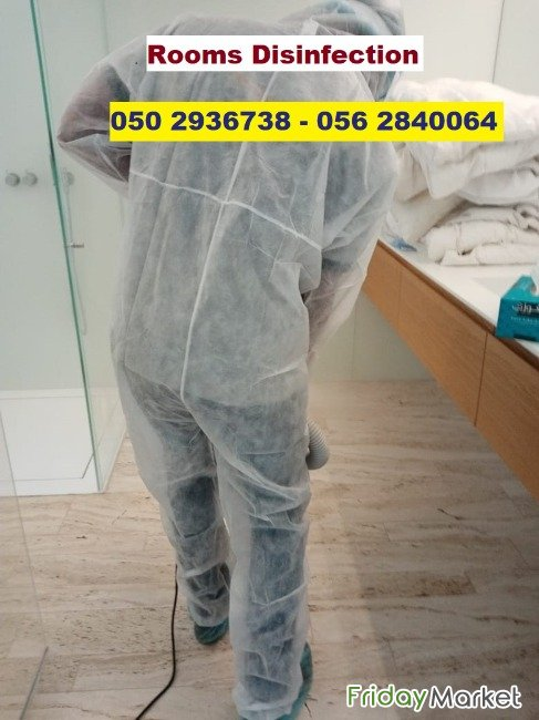 Sofa Cleaning Disinfection In JVC,JVT,Palm,Emirates Hills Dubai UAE
