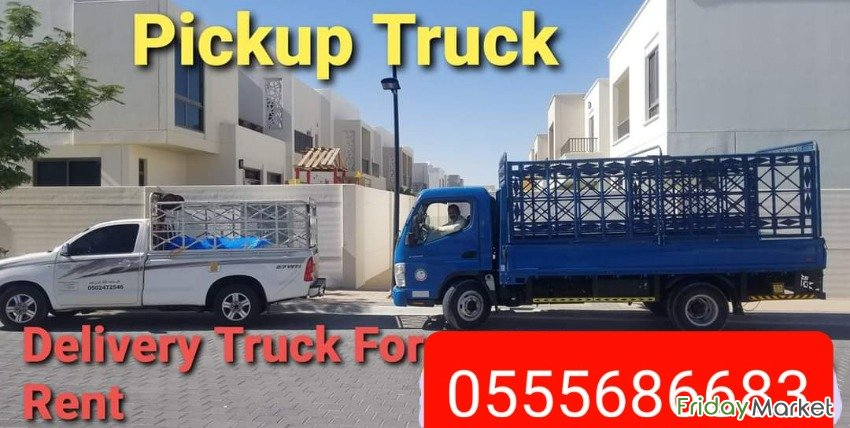 Pickup Truck For Rent In Al Hamriya 0555686683 Dubai UAE